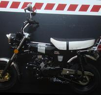 "SKYMAX 50cc 10""  EURO 4, SVART METALLIC"